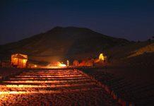 Apu Gozne, Altar del fuego de caral